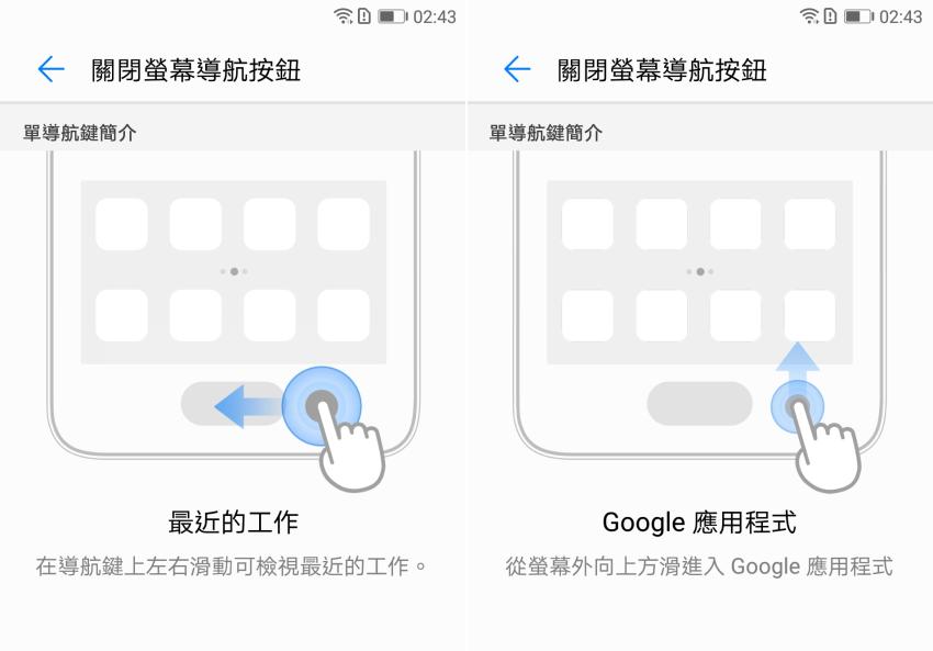 HUAWEI MediaPad M5 平板電腦畫面 (ifans 林小旭) 04.png