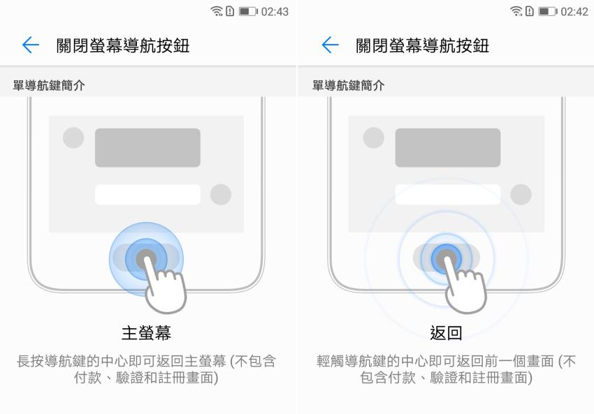 HUAWEI MediaPad M5 平板電腦畫面 (ifans 林小旭) 03.png
