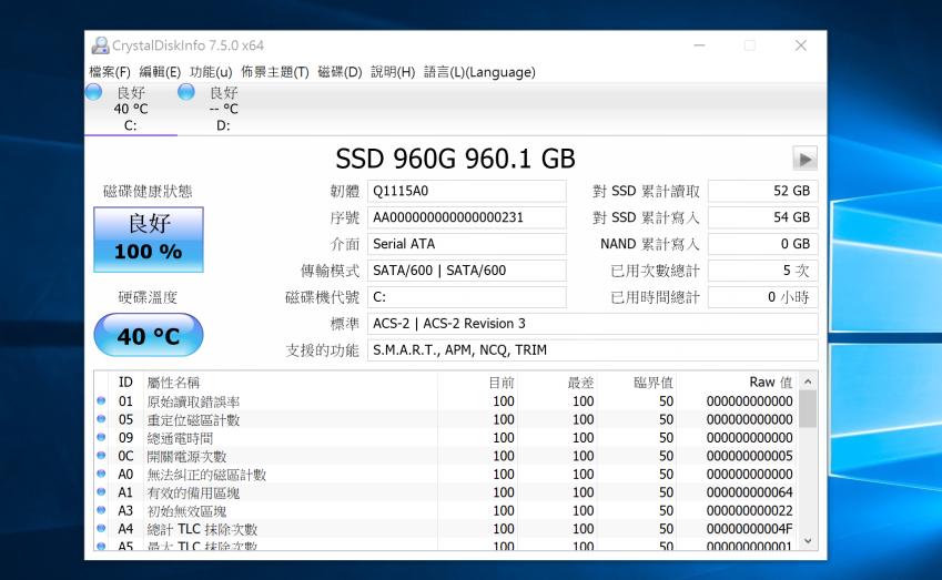 AGI SSD 固態硬碟 960GB 開箱效能測試  (30).png.png.png