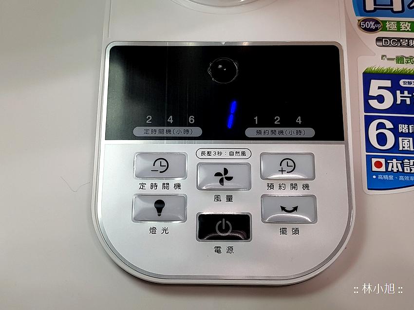 HERAN 禾聯家電智能變頻 DC 風扇 HDF-14M1 開箱 (ifans 林小旭) (10).png