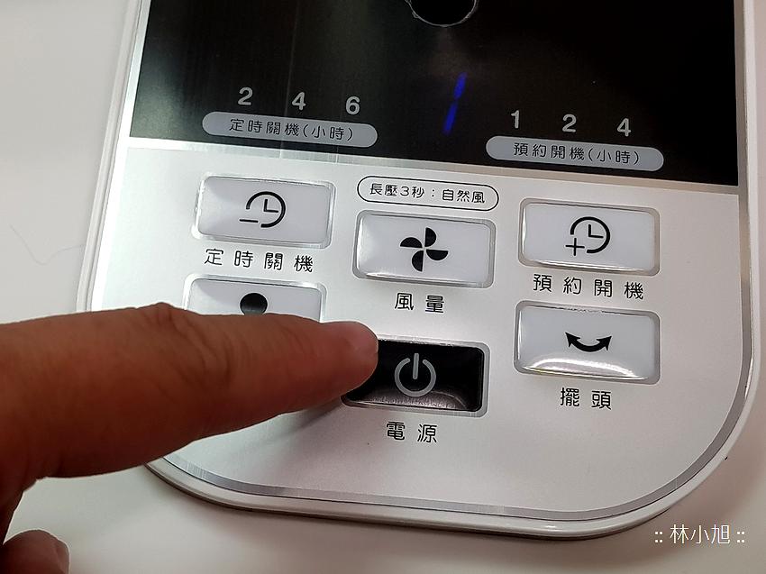 HERAN 禾聯家電智能變頻 DC 風扇 HDF-14M1 開箱 (ifans 林小旭) (11).png
