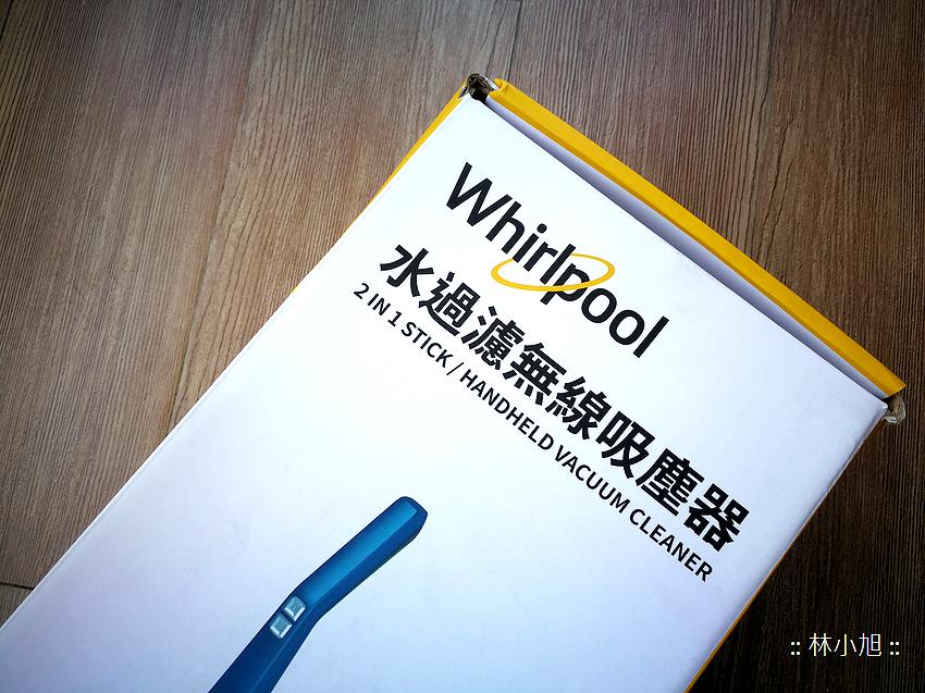 Whirlpool 惠而浦水過濾直立手持兩用無線吸塵器 (VCS3002) 開箱 (64).png