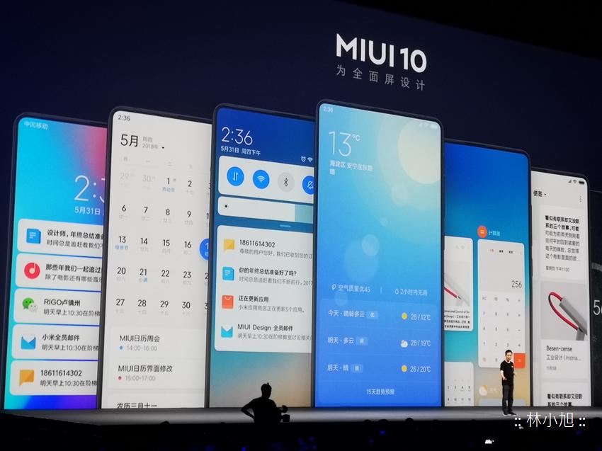 小米發表會 MIUI 10 (8).png