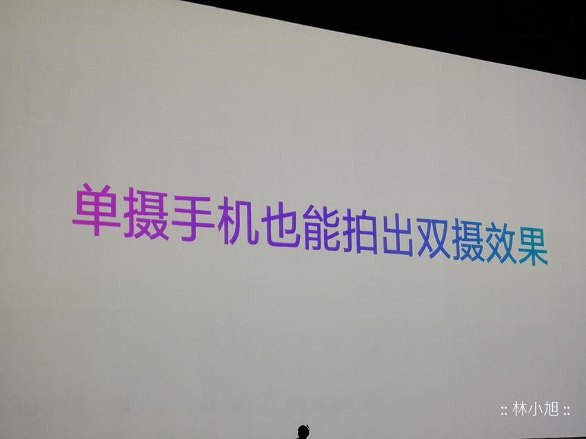 小米發表會 MIUI 10 (14).png