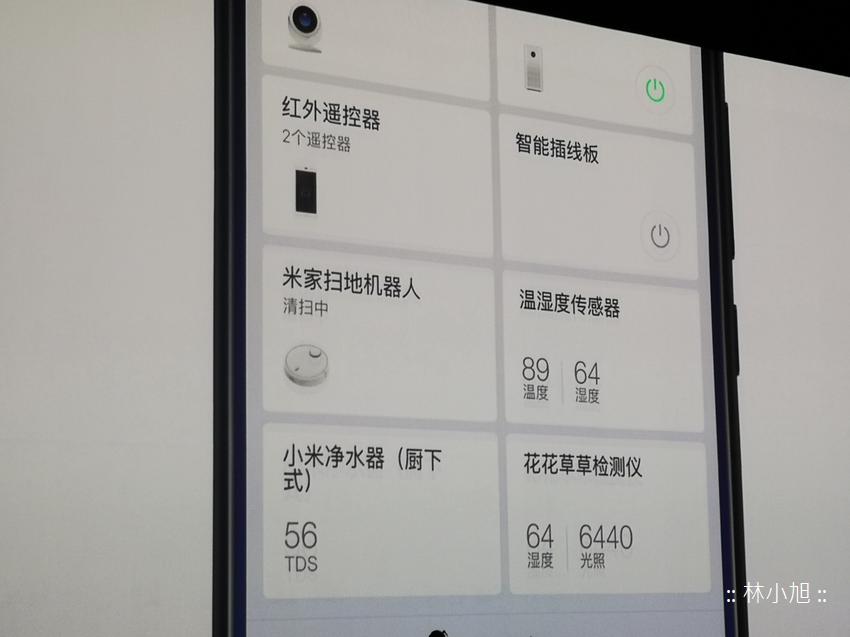 小米發表會 MIUI 10 (16).png