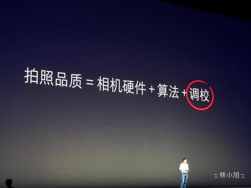 小米發表會-小米 8 (20).png