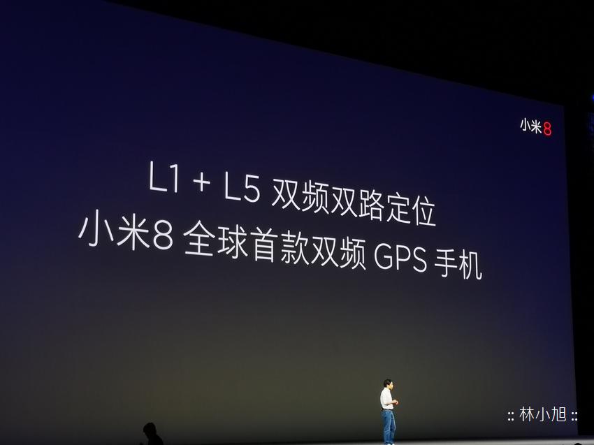 小米發表會-小米 8 (32).png