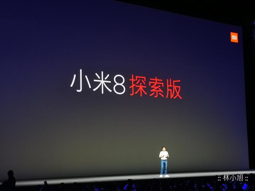 小米發表會-小米 8 (36).png