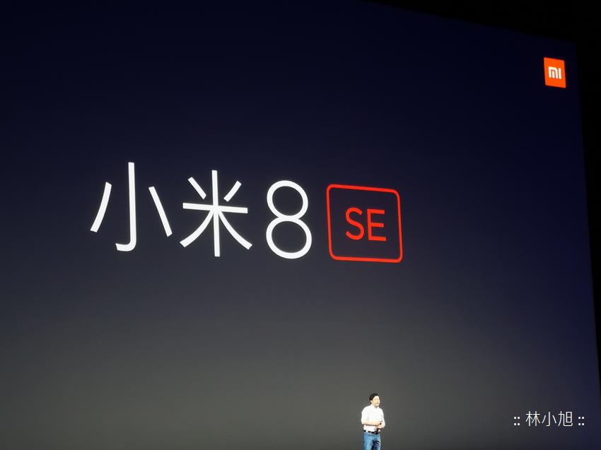 小米發表會-小米 8 SE (2).png