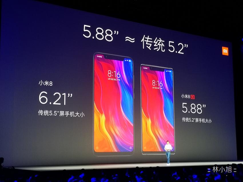小米發表會-小米 8 SE (4).png