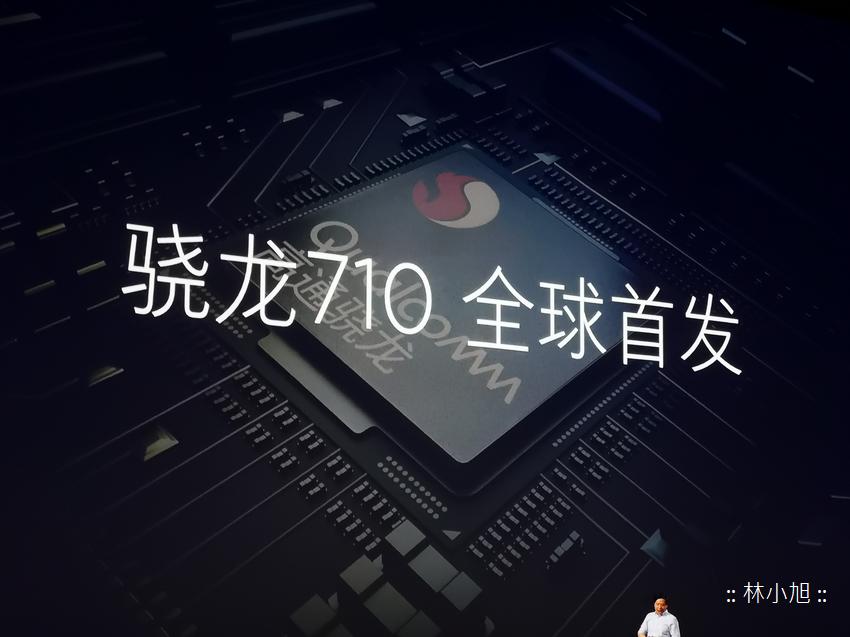 小米發表會-小米 8 SE (7).png