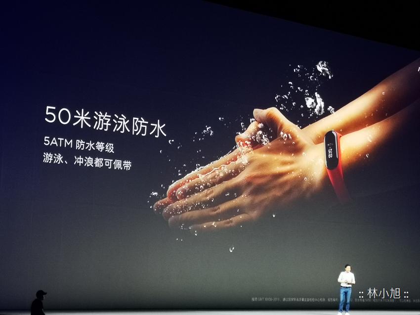 小米發表會-小米手環3 (6).png