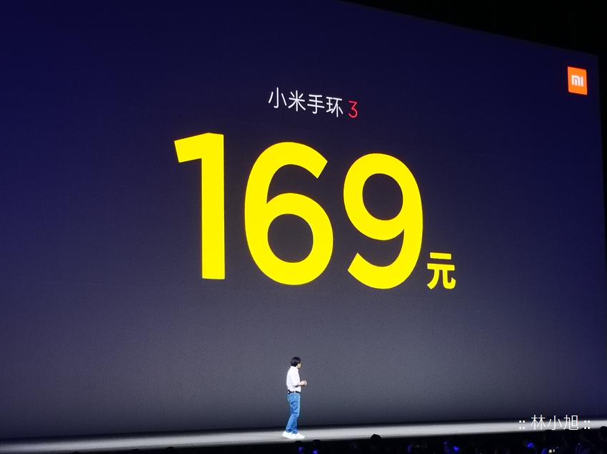 小米發表會-小米手環3 (10).png