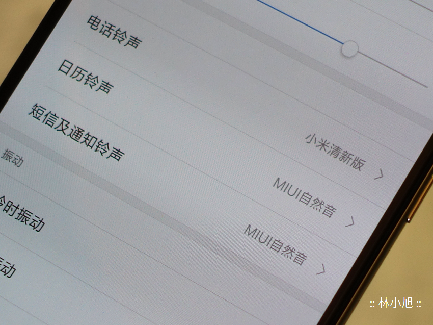 MIUI10 (ifans 林小旭) (6).png