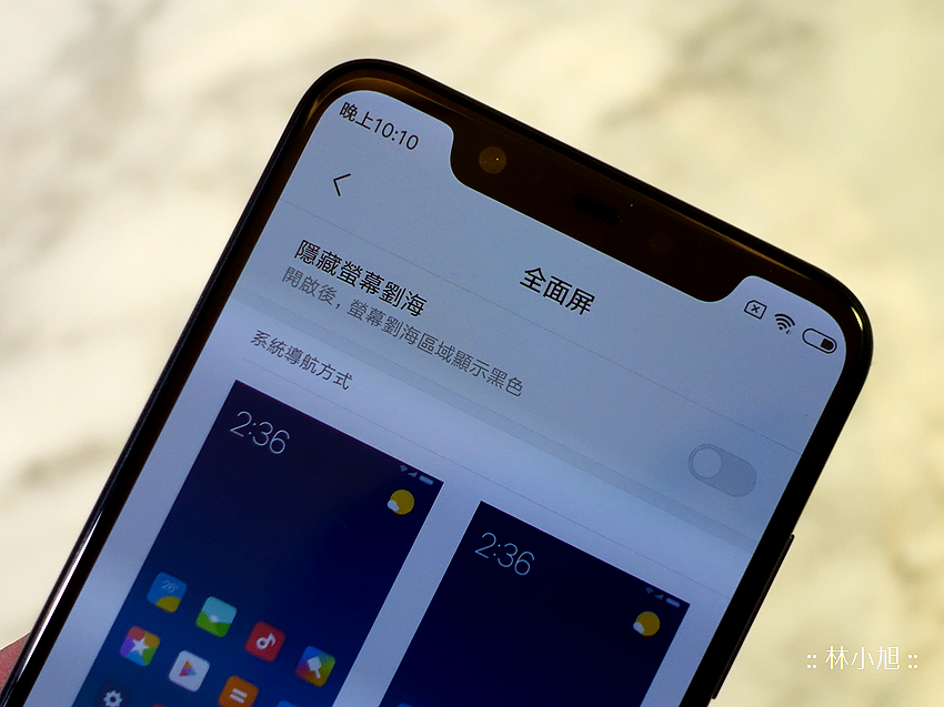MIUI10 (ifans 林小旭) (9).png