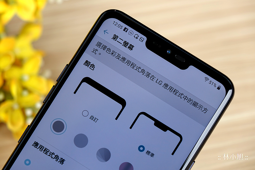 LG G7 ThinQ 開箱 (ifans 林小旭) (12).png