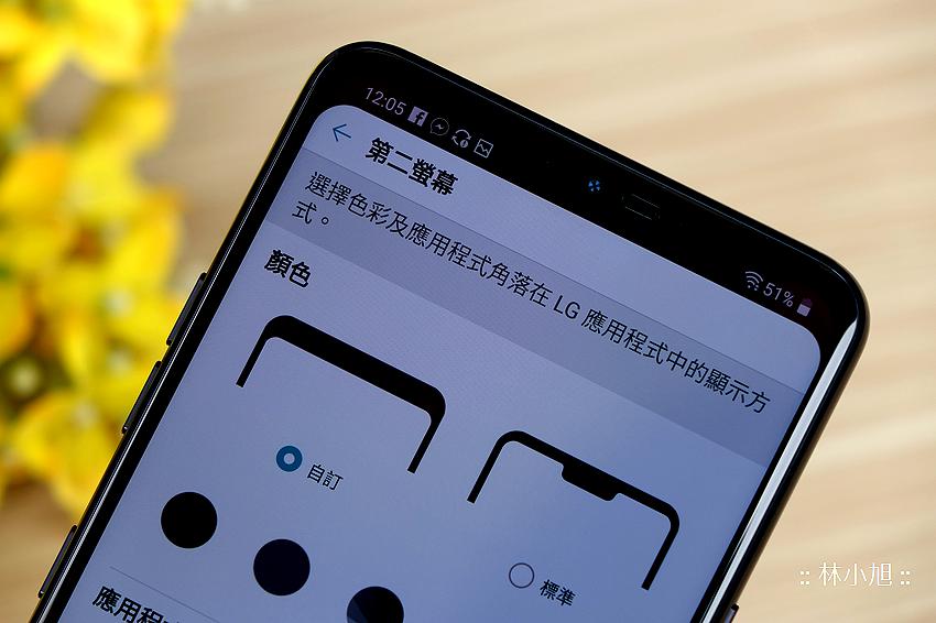 LG G7 ThinQ 開箱 (ifans 林小旭) (14).png
