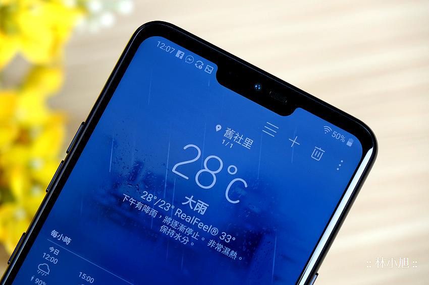 LG G7 ThinQ 開箱 (ifans 林小旭) (16).png