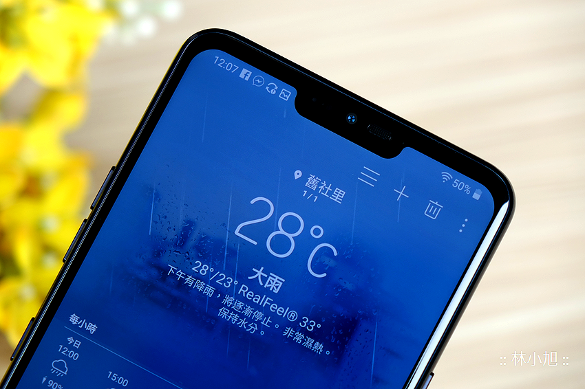 LG G7 ThinQ 開箱 (ifans 林小旭) (16).png