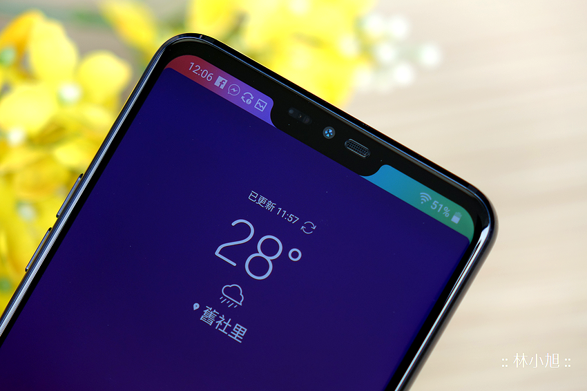 LG G7 ThinQ 開箱 (ifans 林小旭) (1).png