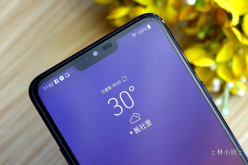 LG G7 ThinQ 開箱 (ifans 林小旭) (44).png