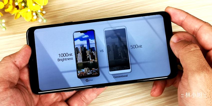 LG G7 ThinQ 開箱 (ifans 林小旭) (54).png