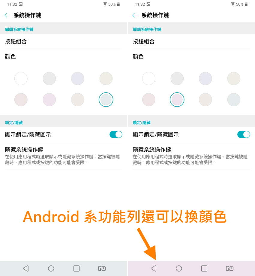 LG G7 ThinQ 操作畫面 (ifans 林小旭) (02).png