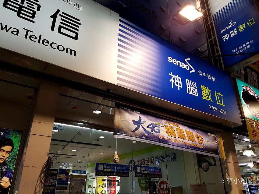 中華電信-行動最大網 (2).png