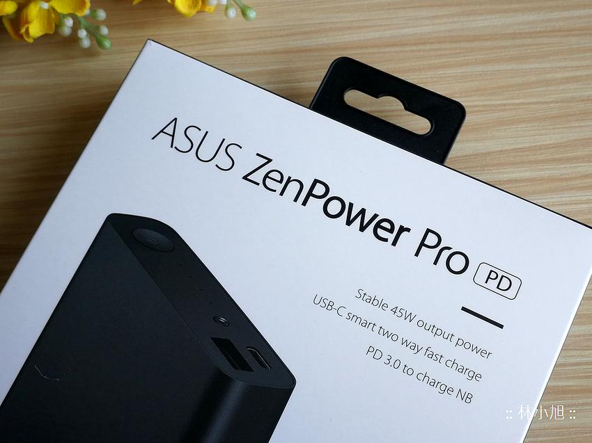 ASUS ZenPower Pro 行動電源 PD 版本開箱 (ifans 林小旭) (2).png