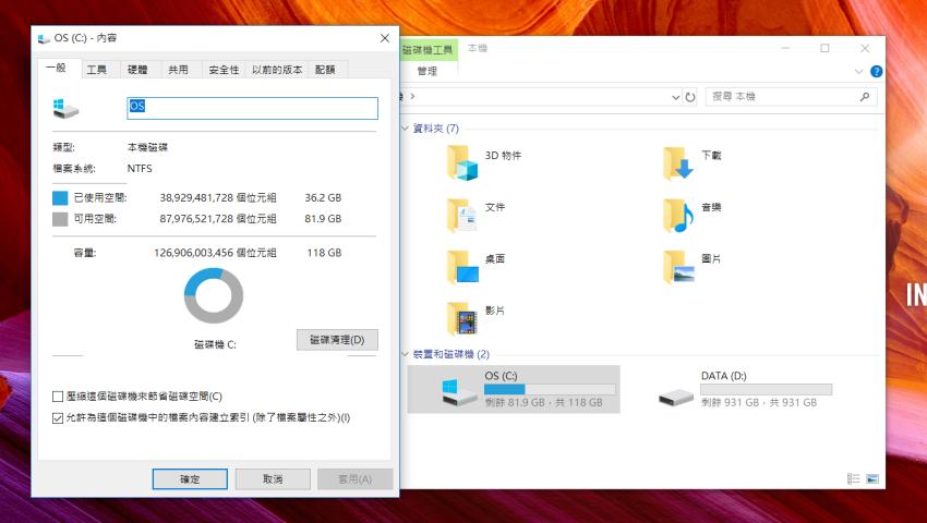 華碩 ASUS TUF Gaming FX504 電競筆電操作畫面開箱 (ifans 林小旭) (2).png