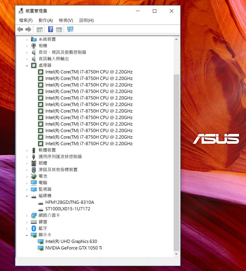華碩 ASUS TUF Gaming FX504 電競筆電操作畫面開箱 (ifans 林小旭) (6).png