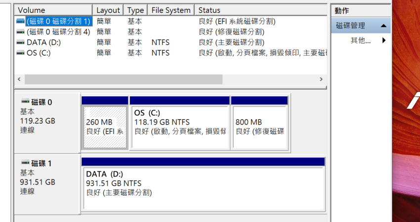 華碩 ASUS TUF Gaming FX504 電競筆電操作畫面開箱 (ifans 林小旭) (7).png