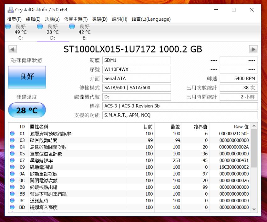 華碩 ASUS TUF Gaming FX504 電競筆電操作畫面開箱 (ifans 林小旭) (16).png