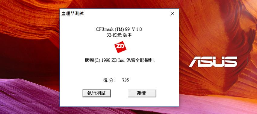 華碩 ASUS TUF Gaming FX504 電競筆電操作畫面開箱 (ifans 林小旭) (19).png