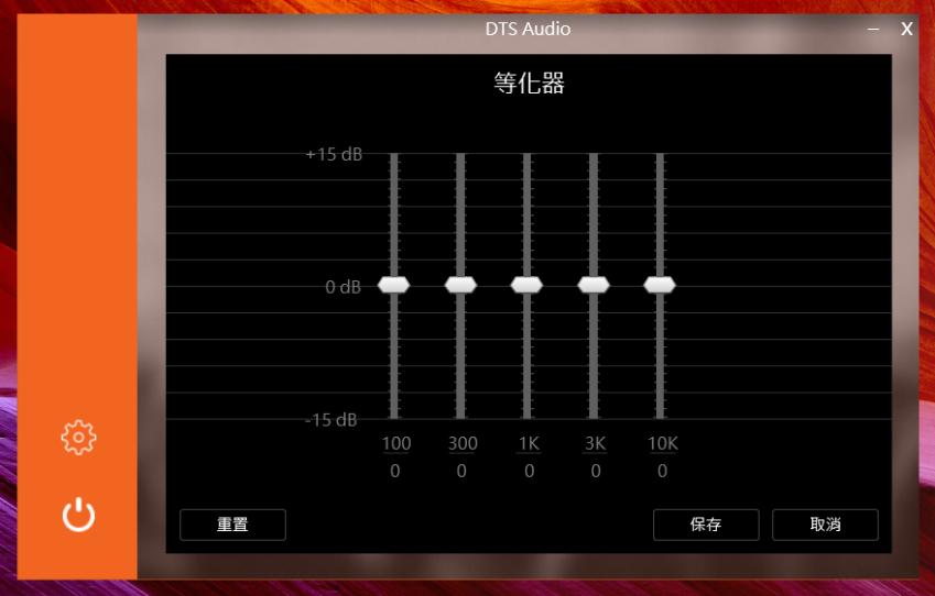 華碩 ASUS TUF Gaming FX504 電競筆電操作畫面開箱 (ifans 林小旭) (25).png