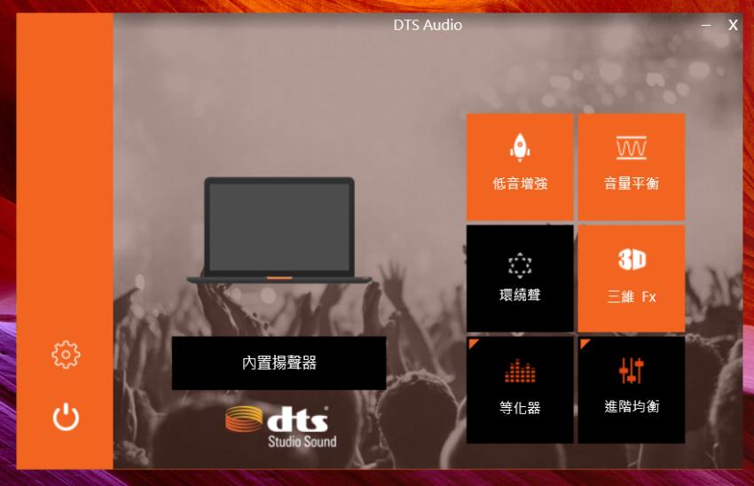 華碩 ASUS TUF Gaming FX504 電競筆電操作畫面開箱 (ifans 林小旭) (24).png