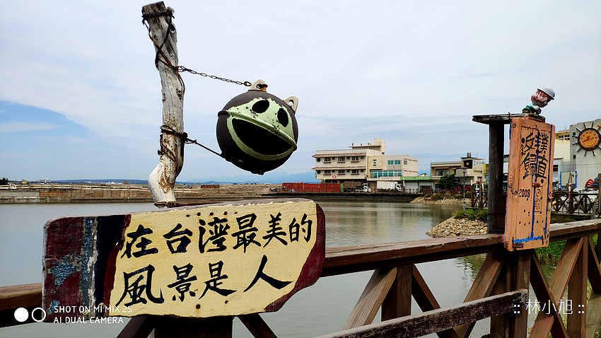 小米 MI MIX 2S 拍照 (ifans 林小旭) (125).png