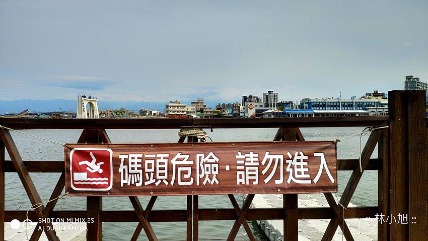 小米 MI MIX 2S 拍照 (ifans 林小旭) (156).png