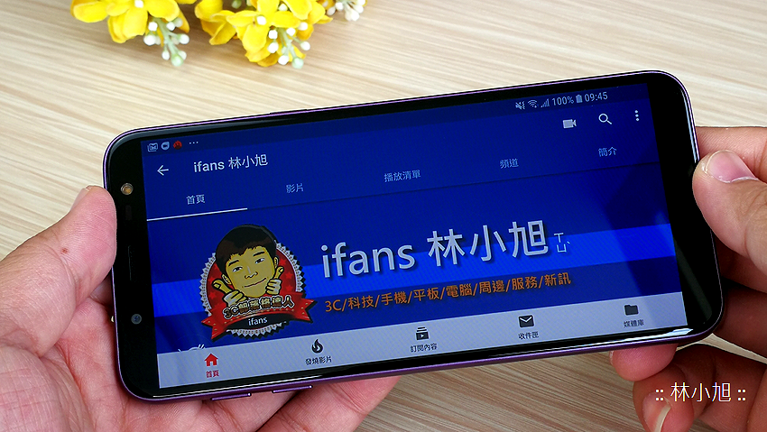 Samsung Galaxy J6 平價全螢幕自拍機開箱(ifans 林小旭) (31).png
