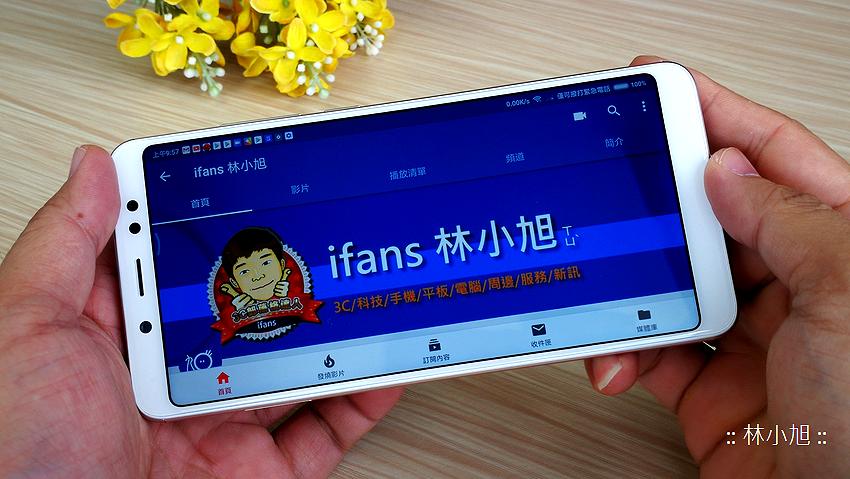 紅米 Note 5 開箱 (ifans 林小旭) (1).png