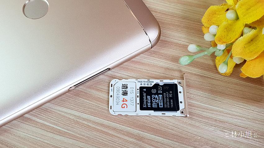 紅米 Note 5 開箱 (ifans 林小旭) (4).png
