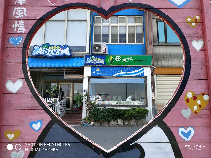 紅米 Note 5 拍照 (ifans 林小旭) (9).png