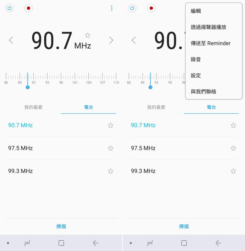 Samsung Galaxy J6 畫面 (ifans 林小旭) (1).png