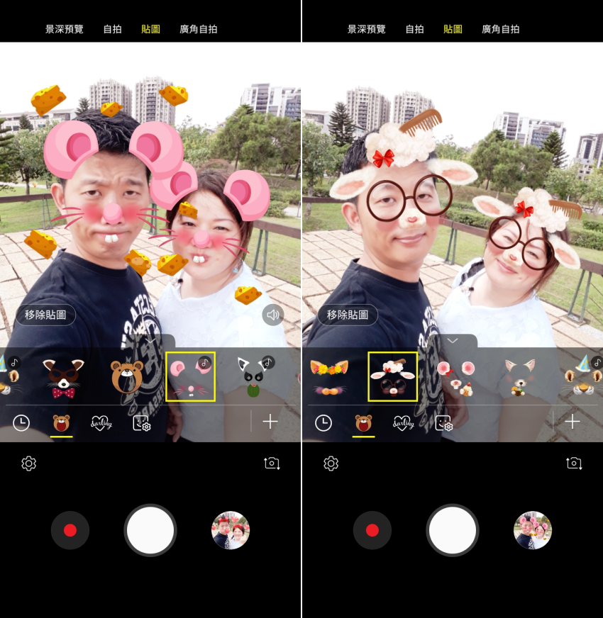 Samsung Galaxy J6 畫面 (ifans 林小旭) (14).png
