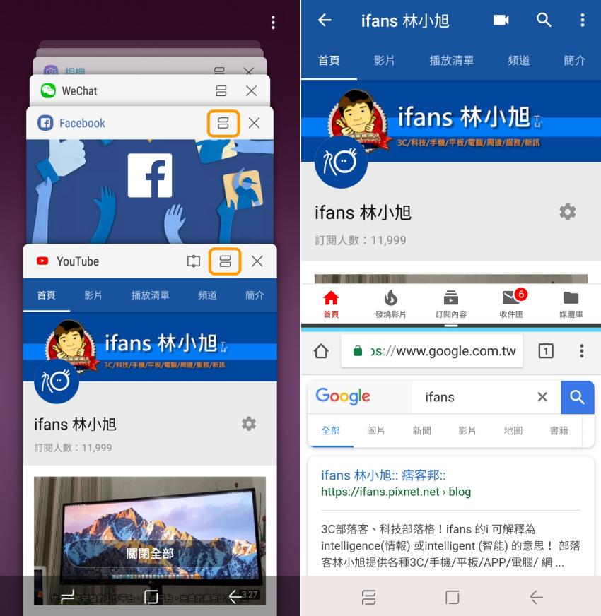 Samsung Galaxy J6 畫面 (ifans 林小旭) (20).png