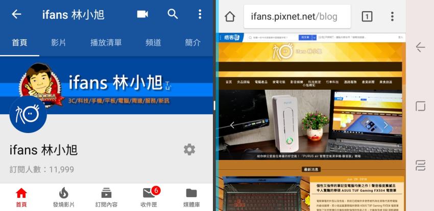 Samsung Galaxy J6 畫面 (ifans 林小旭) (21).png