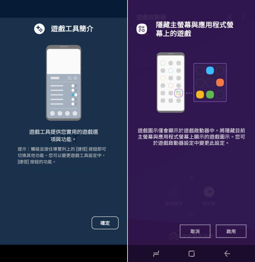 Samsung Galaxy J6 畫面 (ifans 林小旭) (24).png