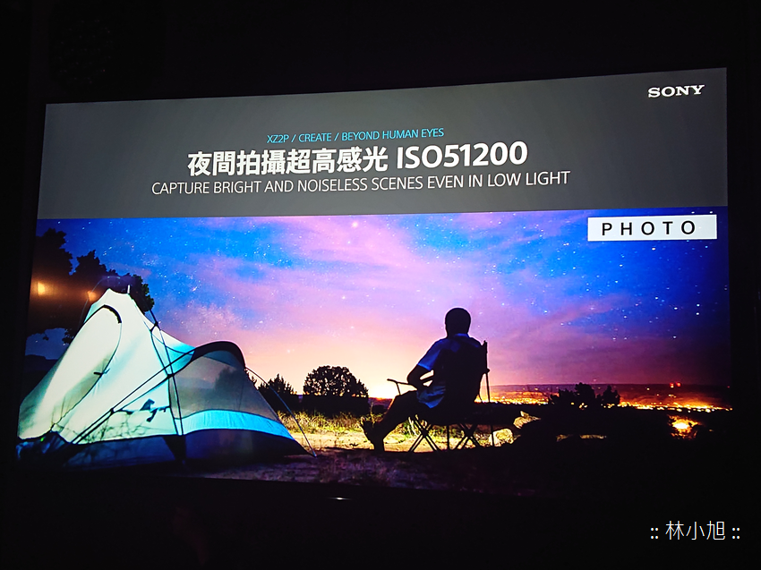 Sony Xperia XZ2 Premium 開箱 (ifans 林小旭) (20).png