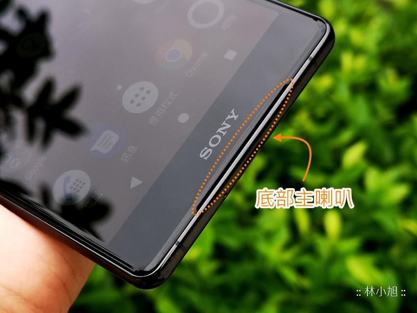 Sony Xperia XZ2 Premium 開箱 (ifans 林小旭) (14).png
