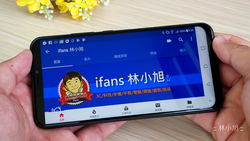 ASUS 華碩 ZenFone 5Z 開箱 (ifans 林小旭) (30).png
